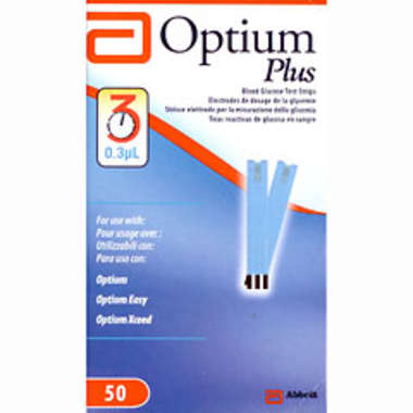 OPTIUM PLUS STRIP