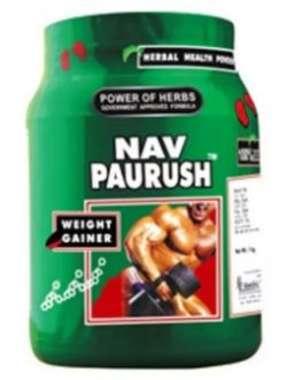 NAV PAURUSH POWDER