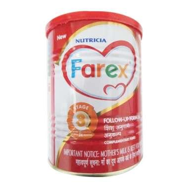 FAREX VARIETY PACK POWDER