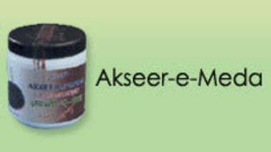 MOHAMMEDIA AKSEER-E-MEDA