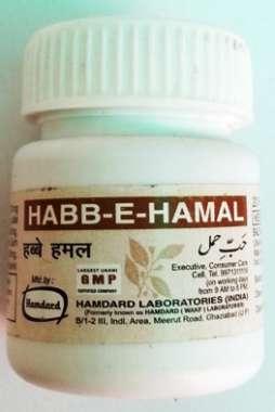 HAMDARD HABB-E-HAMAL