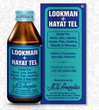 LOOKMAN-E-HAYAT