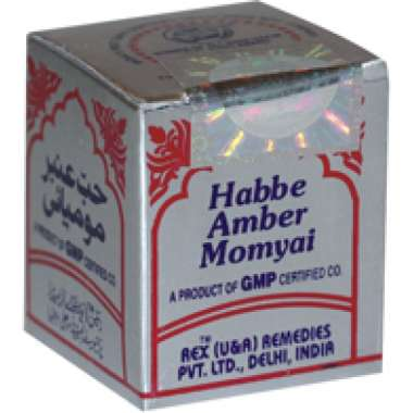 REX HABBE AMBER MOMYAI (SILVER )