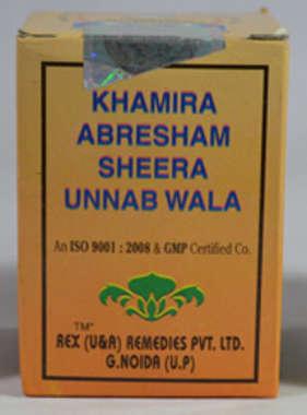 REX KHAMIRA ABRESHAM SHEERA UNNAB WALA