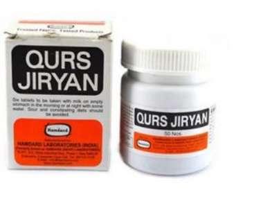 HAMDARD QURS   JIRYAN