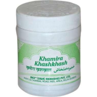REX KHAMIRA KHASHKHASH