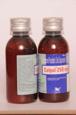 CALPOL PEAD 250 MG SUSPENSION