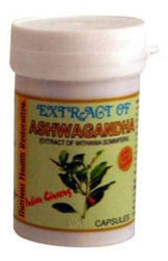 EXTRACT OF ASHWAGANDHA  CAPSULE