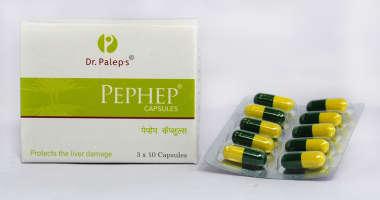PEPHEP CAPSULE