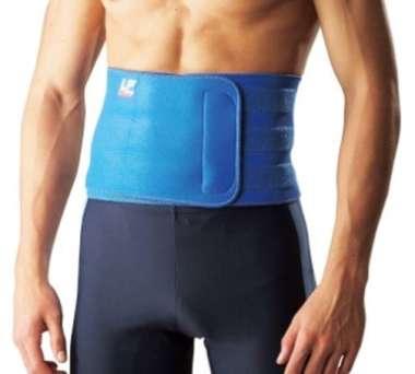 LP #711A WAIST SUPPORT TRIMMER