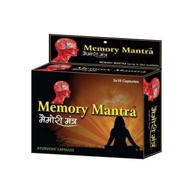 MEMORY MANTRA  CAPSULE