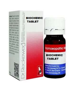 FERRUM PHOSPH BIOCHEMIC TABLET 200X