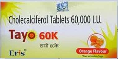 TAYO 60K TABLET