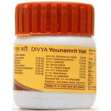 Divya Younamerit Vati