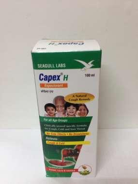 CAPEX H EXPECTORANT