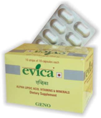 EVICA CAPSULE