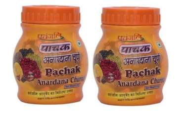 PATANJALI PACHAK ANARDANA CHURAN (PACK OF 2)
