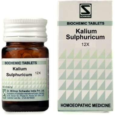 DR WILLMAR SCHWABE KALIUM SULPHURICUM BIOCHEMIC TABLET 12X