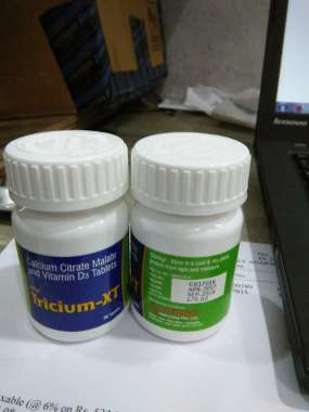 New Tricium XT Tablet