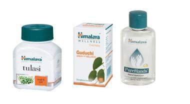 Himalaya Immunity Booster Combo Pack (Tulasi 60 Tablets, Guduchi 60 Tablets, Pure Hands Sanitizer 100ml)