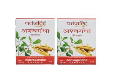 Patanjali Ashwagandha Capsule Pack of 2