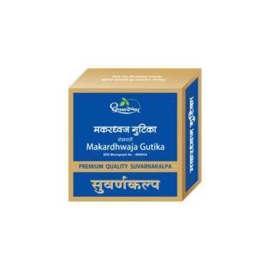 Dhootapapeshwar Makrdhwaja Gutika Premium Quality Suvarnakalpa