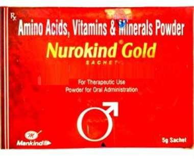 NUROKIND GOLD POWDER
