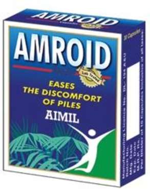 AMROID CAPSULE