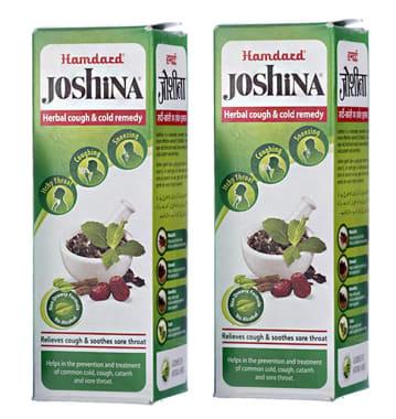 Hamdard Joshina Syrup Pack of 2