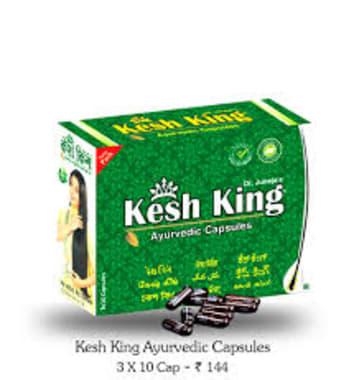 Kesh King Capsule