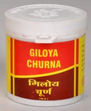 Vyas Giloya Churna Pack of 2