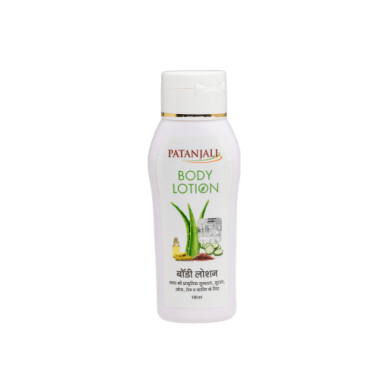 Patanjali Body Lotion Pack of 2
