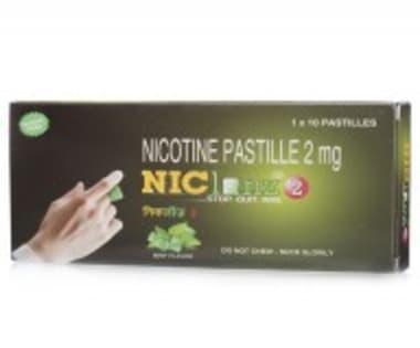 Niclonz 2mg Pastilles