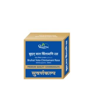 Dhootapapeshwar Bruhat Vata Chintamani Rasa Premium Quality Suvarnakalpa