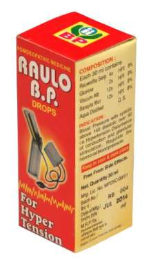 Biohome Raulo B.P. Drop
