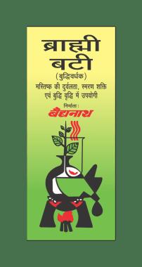 Baidyanath Brahmi Bati
