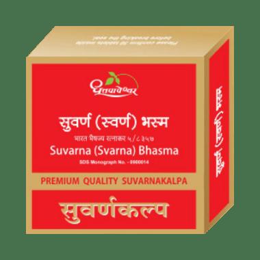 Dhootapapeshwar Suvarna (Svarna) Bhasma Premium Quality Suvarnakalpa