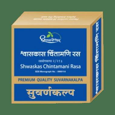 Dhootapapeshwar Shwaskas Chintamani Rasa Premium Quality Suvarnakalpa