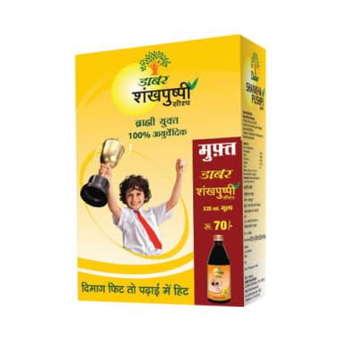 Dabur Shankhpushpi Syrup 450ml (with 225ml Free)