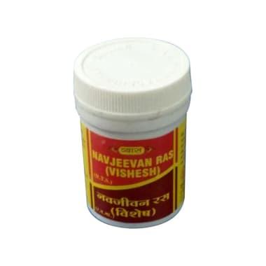 Vyas Navjeevan Ras