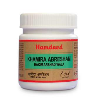 Hamdard Khamira Abresham Hakim Arshad Wala