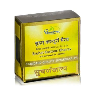 Dhootapapeshwar Bruhat Kastoori Bhairav Standard Quality Suvarnakalpa Tablet