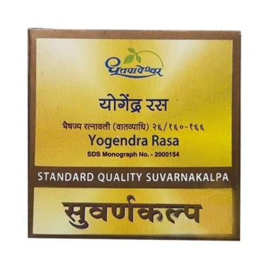 Dhootapapeshwar Yogendra Rasa Standard Quality Suvarnakalpa Tablet