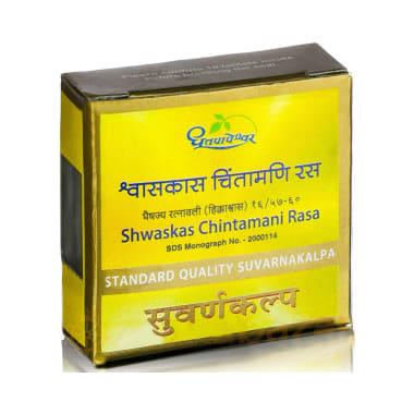 Dhootapapeshwar Shwaskas Chintamani Rasa Standard Quality Suvarnakalpa Tablet