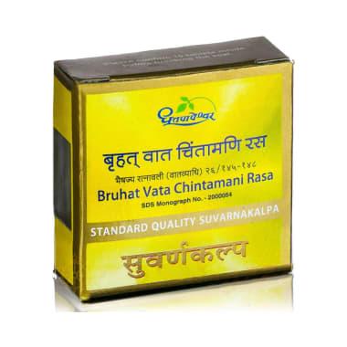 Dhootapapeshwar Bruhat Vata Chintamani Rasa Standard Quality Suvarnakalpa Tablet