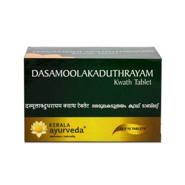 Kerala Ayurveda Dasamoolakaduthrayam Kashayam Tablet