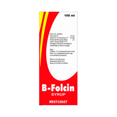 बी-फोलसिन सिरप