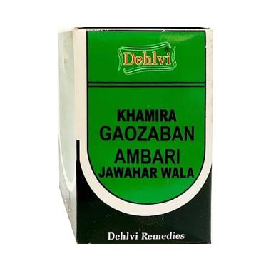Dehlvi Remedies Khamira Gaozaban Ambari Jawahar Wala