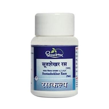 Dhootapapeshwar Sootashekhar Rasa Plain