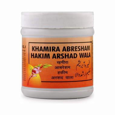 Rex Khamira Abresham Hakim Arshad Wala